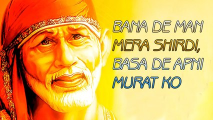 Amit Saxena - Bana De Mann Mera