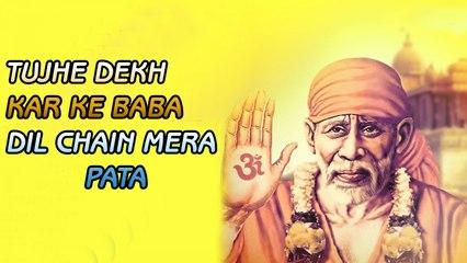 Shailabh Bansal - Tujhe Dekh Kar Ke Baba