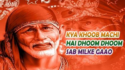 Shailabh Bansal - Kya Khoob Machi Dhoom