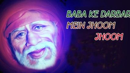 Shailabh Bansal - Baba Ke Darbar Mein Jhoom