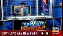 Sports Room | Najeeb-ul-Husnain | ARYNews | 11 January 2019