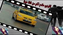 مسلسل حب اعمى الحلقة 227 hob a3ma 227 -  2M