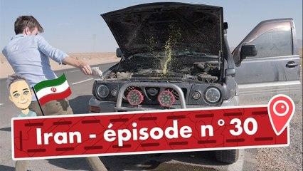 On a cassé 3 voitures dans un désert en Iran