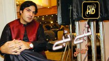 Pashto New Song by Karan Khan Tapy - Musafar