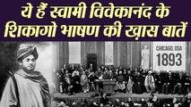 Swami Vivekananda: ऐसी ज़िन्दगी जीते थे स्वामी विवेकानंद, जानिए उनकी कहानी   Boldsky