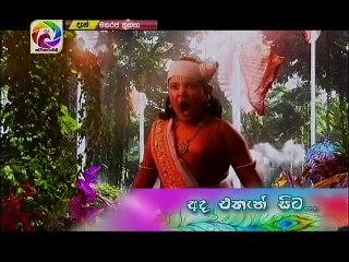 Maharaja Kansa 12/01/2019 - 163