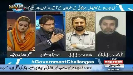 Irshad Bhatti Slams Uzma Bukhari ~~ Worth Watching