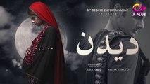 Deedan - Episode 14 - Aplus Dramas - Sanam Saeed- Mohib Mirza- Ajab Gul- Rasheed - Pakistani Drama
