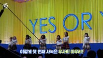 """TWICE TV """"YES or YES"""" Special EP.01"""