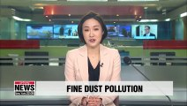 Dust pollution in Korea triggers 'emergency measures'