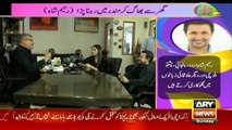 Rahim Shah shares her fond old memories