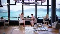 سریال فضیلت خانم دوبله فارسی قسمت 48 Fazilat Khanoom Part