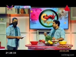 Cook Pakshaya 13/01/2019