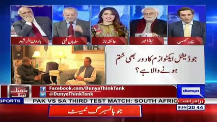Khawar Ghuman Breaks News In Live Show