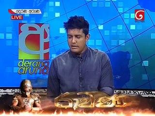 Derana Aruna 14/01/2019