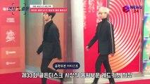 '골든디스크' 아이콘(iKON), 음원 대상 패션 클라스? '귀여운 바비'
