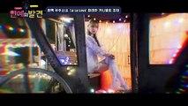 컴백 우주소녀(WJSN) 신곡 'La La Love' 티저, 화려한 카니발로 초대
