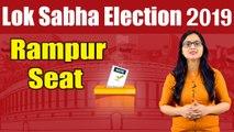 Lok Sabha Election 2019: History of Rampur Constituency, MP Performance card   वनइंडिया हिंदी