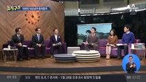 탁현민, 또 사표…의전비서관 '승진' 여부 주목