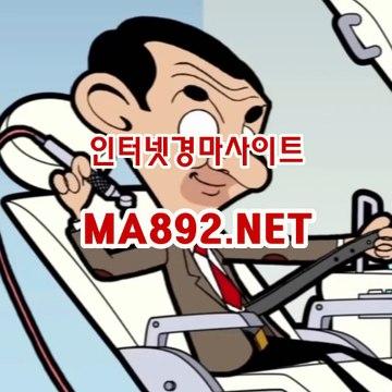온라인경마사이트 M A 892 점 NET