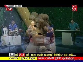 Malbara Derana 15/01/2019