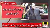 What Asif Zardari Said To Faisal Wada and Other Leaders | Pakistan News | Ary News Headlines