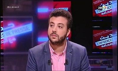 Confidence de presse avec Ahmed Boukous
