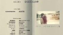 恋愛映画フル2018 『ハルチカ』恋愛映画フル ᵔᴥᵔ HD高画質 ep1 part 3/3