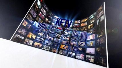 (KO) KFTV - Korean French TeleVision - Présentation TV