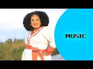 ela tv - Trhas Tekliab - Gual Keren - Mezena Albo - New Eritrean Music 2018 - (Official Music Video)