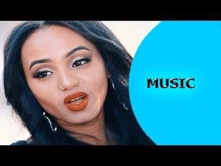 ela tv - Samsom Tekste ( Wedi Keshi ) -  Sdetey Axirni - New Eritrean Music 2019 - Official Music