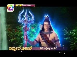 Maharaja Kansa 16/01/2019 - 167