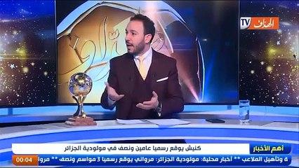 Bounedjah explique pourquoi il a prolongé à Al Sadd