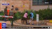 [이 시각 세계] 케냐 테러로 14명 사망…당시 CCTV 영상 공개
