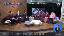 [핫플]예술작품 재료된 미세먼지·배기가스