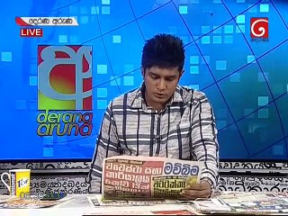 Derana Aruna 17/01/2019