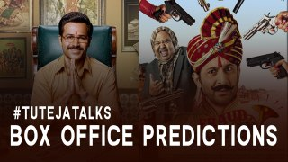 Why Cheat India & Fraud Saiyaan | Box Office Predictions | #TutejaTalks