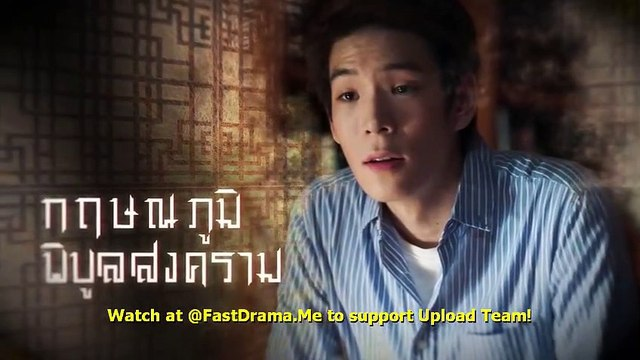ENG SUB] The Fierce Wife EP 25 Watch Free Online