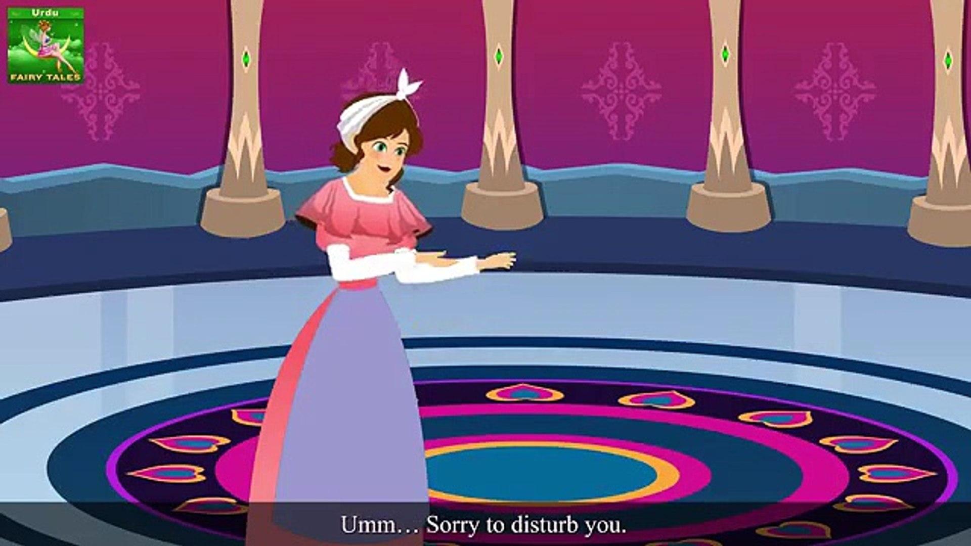 سست لڑکی - Lazy Girl in Urdu - Urdu Story - Urdu Fairy Tales