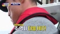 """이경규 X 추성훈 팔라우 더블 히트 """"옴마 신나부렁♥"""" (ㅠㅠ 실화냐)"""