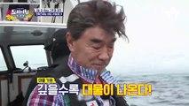 낚시 천재 추성훈&어복 이경규, '화이트 스내퍼 더블 히트' (사랑아 아빠다!)