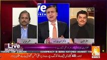 Mubashir Luqman Response On SC's Written Order Is Different Than The Verbal Order On JIT..