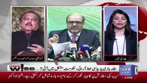 Naeem Ul Haq Reveals WHen Will PM Come Into Parliament..