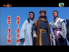 Thien Long Bat Bo 1997 Tap 6 SCTV9 long tieng