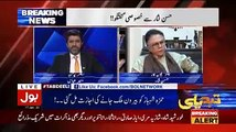 Hassan Nisar Analysis On Opposition Unite