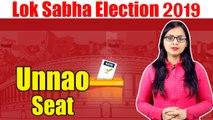 Lok Sabha Election 2019: History of Unnao Constituency, MP Performance card   वनइंडिया हिंदी