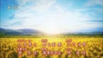 日劇-阿政_幸福之木-79