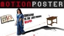 Akshara Movie Motion Poster Released అక్షర సినిమా మోషన్ పోస్టర్ రిలీజ్   Filmibeat Telugu