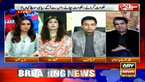Government has'nt reached out to us on military courts' extension: Javed Abbasi