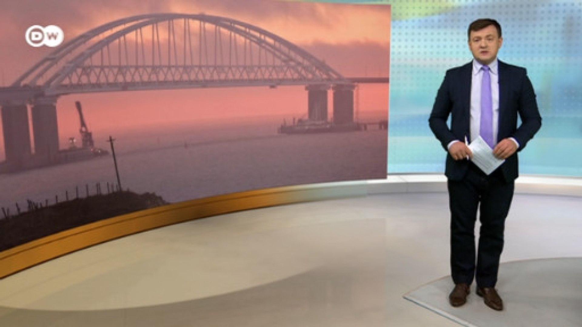 Что изменилось в Керченском проливе, и почему Настю Рыбку задержали в Москве – DW Новости (18.01.201